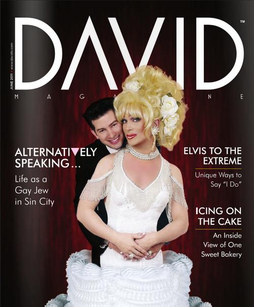 David Magazine Image